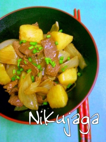 Nikujaga (Meat And Potatoes) Recipe — Dishmaps