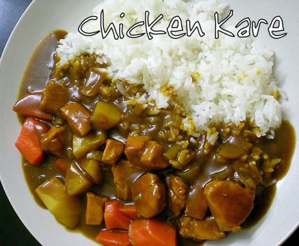 Japanese curry 2txt