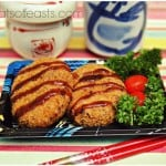 AFF Japan – Korokke (Potato and Meat Croquettes)