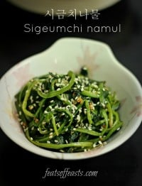 seasoned spinach 1w